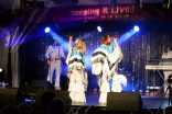 Kiss The Teacher ABBA Tribute now booking dates for 2021